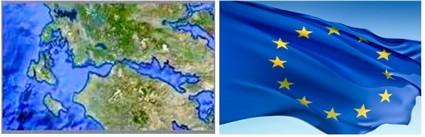 ΠΔΕΔΕ - ΕΕ